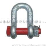 美式D型卸扣高强度合金钢起重卸扣