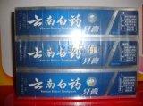 連雲港低價供應正品雲南白藥牙膏 廠家直銷
