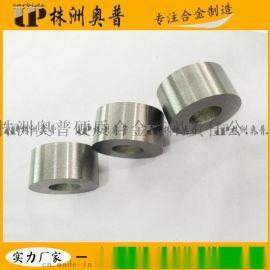 株洲硬质合金厂家直销 YG20冷镦模 钨钢冲压模