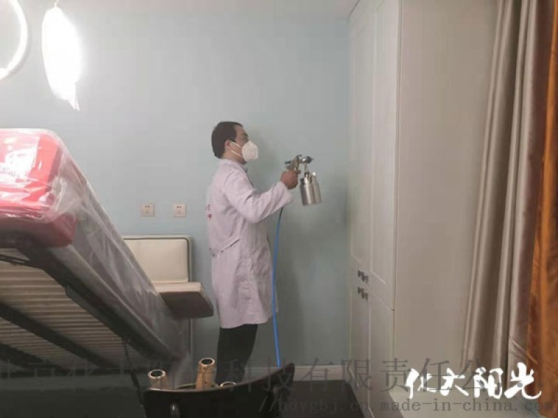 北京除甲醛公司排名化大阳光北京除甲醛专业公司