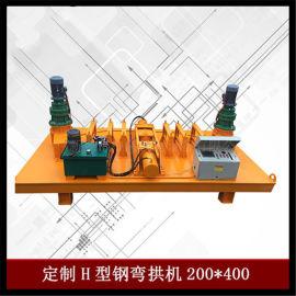 全自动工字钢冷弯机/型钢冷弯机工作方式