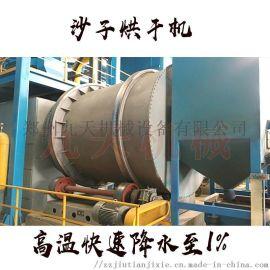 蒸汽烘干机,蒸汽烘干煤泥、酒糟等废渣设备-郑州九天