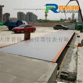 承德3*14米80吨电子地磅生产厂家