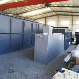 养殖一体化污水处理设备 气浮机环保污水处理环保设备