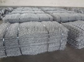 石笼网挡墙 石笼网厂家 格宾网 雷诺护垫