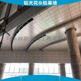 长沙泊富广场室内幕墙吊顶铝单板 室内铝单板安装