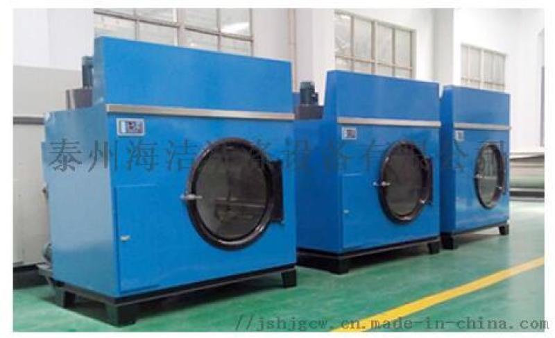 定型100公斤工業烘乾機,酒店賓館布草烘乾機