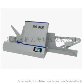南昊光标阅读机供应商 重庆答题卡光标阅卷机