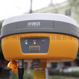 中海达V30/RTK测量仪器 ,江门测绘仪器