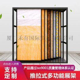 瓷砖店样板展架展厅专用多功能立式推拉