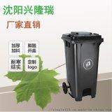 赤峯垃圾桶,廠家出售戶外環衛-瀋陽興隆瑞