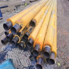 包头 鑫龙日升 钢套钢蒸汽保温钢管dn50/57聚氨酯夹克管