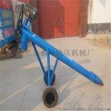 3米碳钢圆管上料机 粉料颗粒用螺旋提升机78