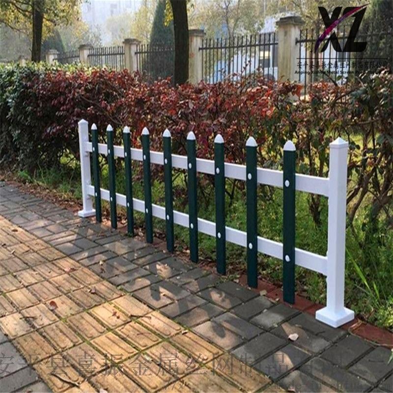 路边草坪护栏 草坪隔离护栏 草坪围栏栅栏厂家