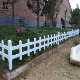 新农村草坪护栏@建设绿化草坪护栏@生产围栏栏杆厂家