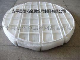 化工分离设备聚丙烯PP丝网除沫器厂家
