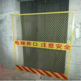 施工井口防护网厂家 电梯警示安全门 防护门定制