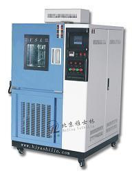 高低温试验箱 (GDW-100)