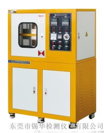 橡胶 化机塑料压片机 小型平板 化机