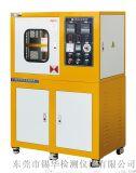橡膠硫化機塑料壓片機 小型平板硫化機