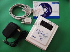 RF500读卡器韦根通讯多机通讯读写器