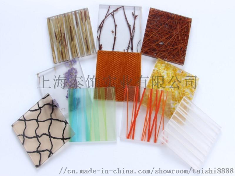 樹脂板加工工藝製作