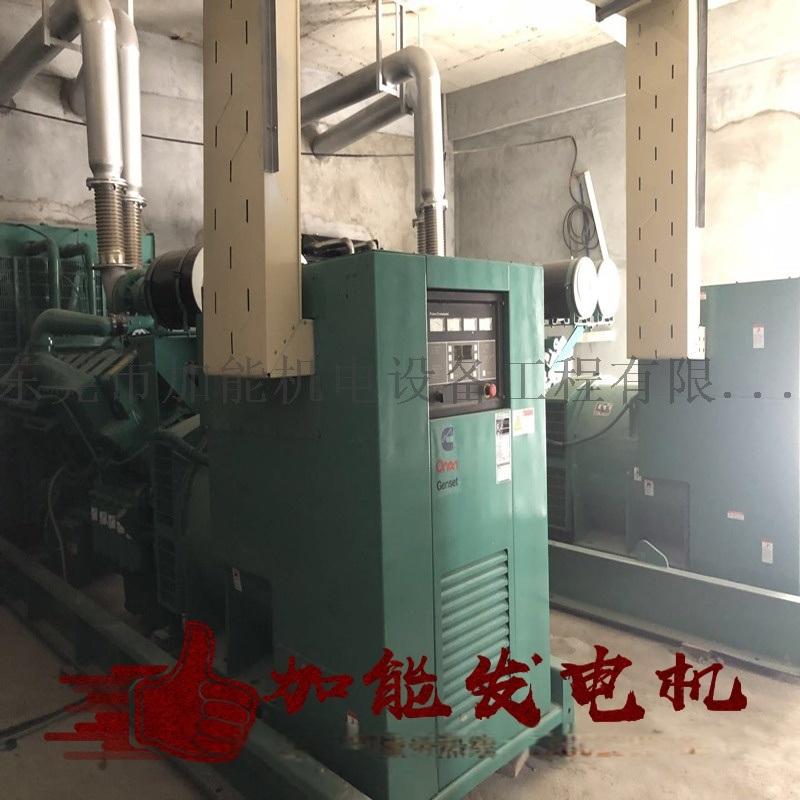 贵州贵阳柴油发电机租售 发电机组买卖租