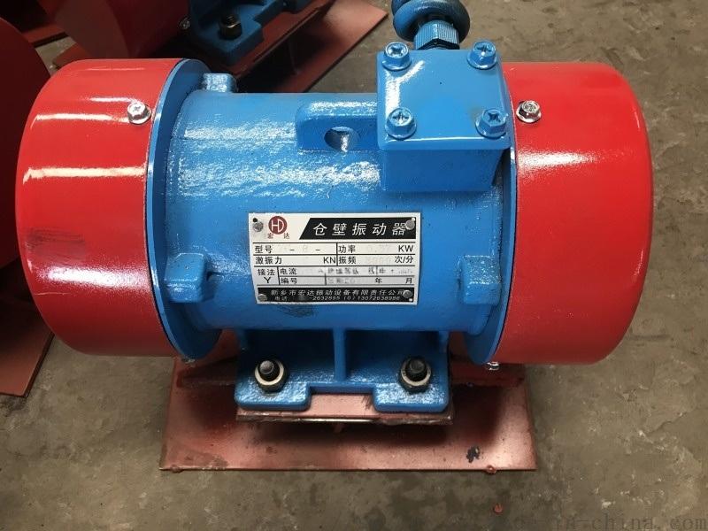 標準型ZFB-5倉壁振動器 0.25千瓦