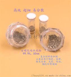 多孔陶瓷  纳米碳化硅