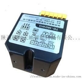 DKJ|DKZ电动执行器定位器模块TD-MDWQ