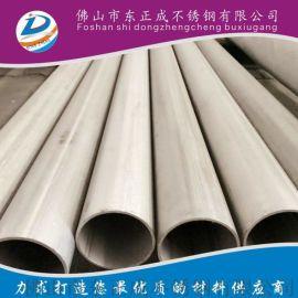 SUS304不锈钢工业焊管 不锈钢工业用管