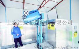 湿垃圾处理设备价格|湿垃圾处理设备**厂家