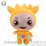 深順興-玩具廠-毛絨玩具製作-企業吉祥物毛絨玩偶