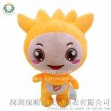 深顺兴-玩具厂-毛绒玩具制作-企业吉祥物毛绒玩偶