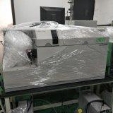二手安捷伦Agilent ICP-MS 7500