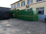 养殖区地埋一体化污水处理设备定制