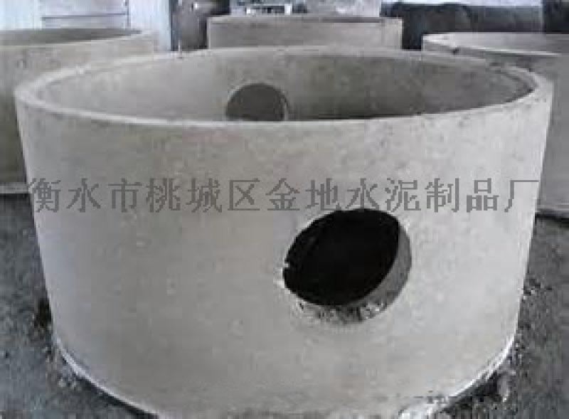 河北省衡水市乾元建材水泥化糞池