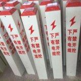 水源  志樁 玻璃鋼慢行標志樁 可變信息標牌訂做