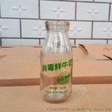徐州出口玻璃瓶廠家直銷定做絲印玻璃奶瓶