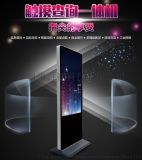 HBS惠百视55寸立式背光一体机广告机