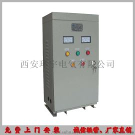 供应XJ01-55KW三相电机专用自耦降压起动箱
