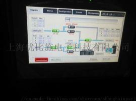 UPS电源120K 液晶触摸屏显示