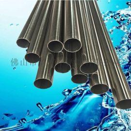 福建信烨牌不锈钢水管全国可发货薄壁不锈钢水管