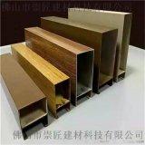 型材鋁方通幕牆弧形鋁方通規格