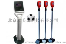 篮球、足球运球测试仪,体育考试测试仪北京厂家直销