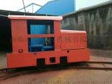 5噸電機車銷售廠家 電機車型號 防爆型電機車價格