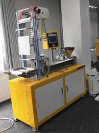 小型试验挤出吹膜机 塑料造粒吹膜设备