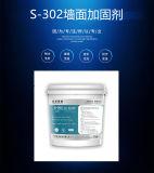 墙面界面处理剂  墙体加固剂 混凝土回弹值增强剂