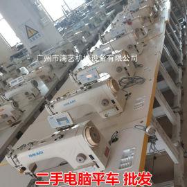 台湾原装二手富山牌757电脑平车平缝机二手缝纫机