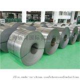 武鋼50WW600矽鋼片50w800矽鋼片廠家